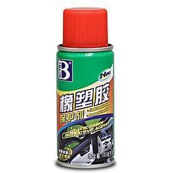 保赐利  橡塑胶保护剂 100ml  送擦车毛巾