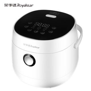 荣事达电饭煲电饭锅2L小型智能迷你煲RFB-M2022
