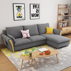 A家家具 DB1554 三人位 贵妃位布艺沙发组合