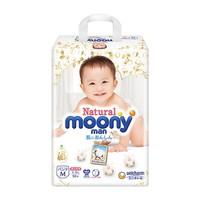 moony 尤妮佳 皇家系列 婴儿拉拉裤 M58片 *2件