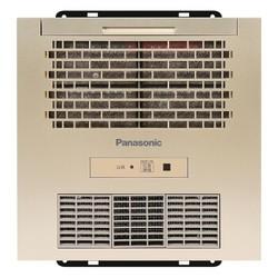 5日:Panasonic 松下 FV-RB16U1N 集成吊顶风暖浴霸 1650W