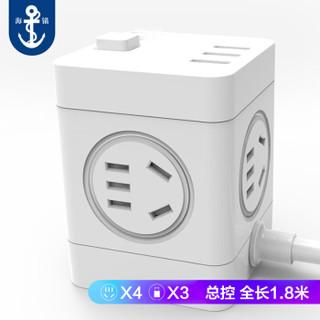 海锚HM-105LU全长1.8米四孔位USB智能插座4位插线板多功能魔方桌面旅行电插板/插排/接线板/拖线板/排插 *2件