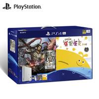 索尼 SONY PS4 Pro 家庭娱乐游戏机 1TB欢乐亲子游戏套装(白色)