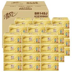 清风 原木纯品金装 抽纸 3层 110抽* 30包(118*188mm) *3件