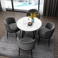 TIMI 天米 餐桌椅组合 白色90餐桌 4把灰色布艺椅