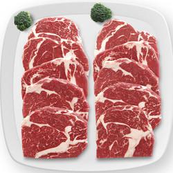 雪菲 澳洲安格斯上脑牛排套餐 1200g/袋(10片)