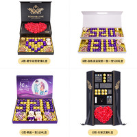 德芙 巧克力礼盒12颗装