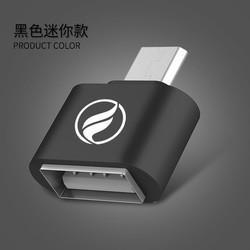 凡亚比 Micro USB to USB OTG转接头