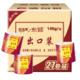 顺清柔 有芯卷纸 出口装4层140g*27卷卫生纸(上海地区可享3免一) *3件 88.4元(合29.47元/件)