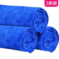RUICAI 瑞彩 超大毛巾160*60cm * 3条装