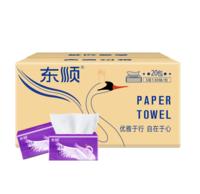 顺清柔 抽纸软抽 天鹅倍柔系列 3层100抽*30包抽取式面巾纸纸巾(整箱销售) *4件