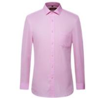 TRiES 才子 商务修身长袖衬衫时尚休闲衬衣   1175E0221