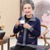 恒源祥 妈妈外套春季中老年羊毛针织开衫中年妇女上衣宽松印花毛衣 712175