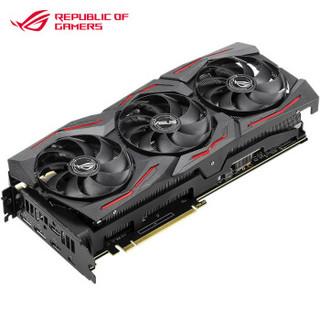 ASUS 华硕 ROG-STRIX-RTX2070S-A8G-GAMING 2070 SUPER 猛禽游戏显卡 8GB