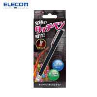 ELECOM 宜丽客 TPLG03BK apple pencil电容笔 (黑色)