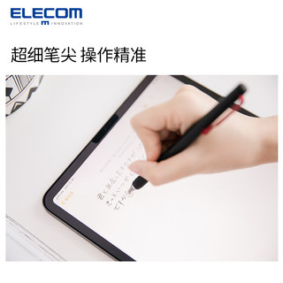 ELECOM 宜丽客 TPLG03BK apple pencil电容笔 (黑色)