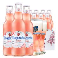 Hoegaarden 福佳 玫瑰红啤酒 248ml*10瓶装