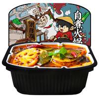 牧哥 自热牛油麻辣素菜小火锅 300g