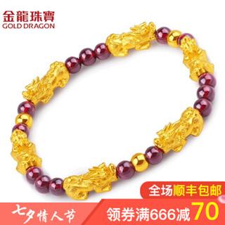 金龙珠宝 金足金女款金珠路路通手串手镯 款式三(6个貔貅+3粒金珠)