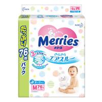 Merries 妙而舒 婴儿拉拉裤 XL44片
