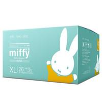 Miffy 米菲 芯呼吸系列 婴儿尿不湿 纸尿裤