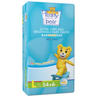 Teddy Bear 泰迪熊 纸尿裤 呼吸夏季特薄干爽透气超薄婴儿尿不湿 01.06.DS105B05-S