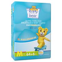 Teddy's 泰迪小熊 纸尿裤 呼吸夏季特薄干爽透气超薄婴儿尿不湿 01.06.DS105B05-S