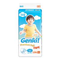 nepia 妮飘 Genki!轻柔纸尿裤