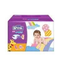 Anerle 安儿乐 小轻芯/纸尿裤 婴儿男女通用尿不湿