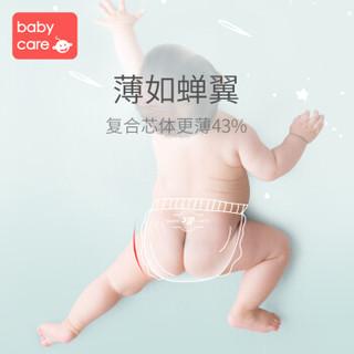 BabyCare 艺术大师系列 弱酸纸尿裤