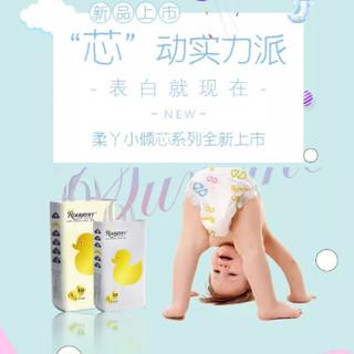 rouya 柔丫 纸尿裤 M 62片