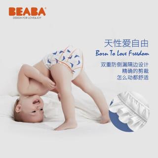 BEABA 碧芭宝贝纸尿裤 M 36片