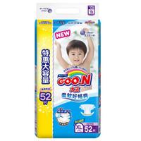 GOO.N 大王 维e纸尿裤婴儿宝宝尿不湿纸尿裤