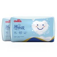 Chiaus 雀氏 薄快吸纸尿裤 QK04120-XL