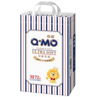 Q MO 奇莫 ACC00143 纸尿裤 M 72片