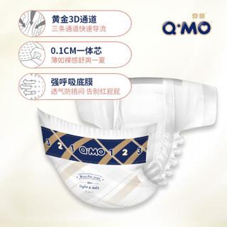 Q MO 奇莫 轻柔纸尿裤 ACC00217