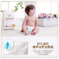 宜婴 纸尿裤 S152片