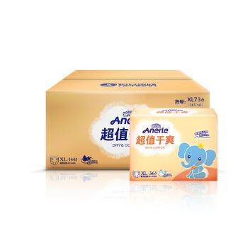 Anerle 安儿乐 超值干爽婴儿纸尿裤 XL736N