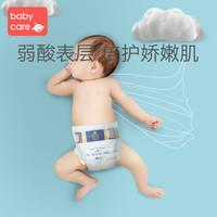 BabyCare 尿不湿超薄纸尿裤新生儿宝宝皇室系列 3900/3901/3902