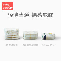 BabyCare 3907 纸尿裤 L40片