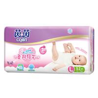 cojin 茵茵 纸尿裤 L52片