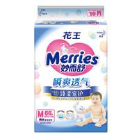 Merries 妙而舒 纸尿裤 M66片