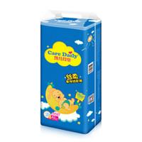 Care Daily 凯儿得乐 srznk 纸尿裤 XL42片