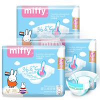 Miffy 米菲 云吸畅爽系列 纸尿裤  M30片*3包