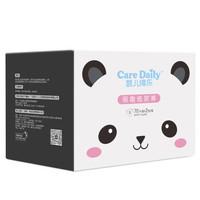 Care Daily 凯儿得乐 萌趣纸尿裤  S140片