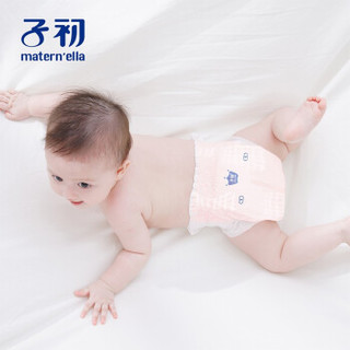 Springbuds 子初 薄羽芯婴儿纸尿裤 超薄透气干爽尿不湿夏宝宝新生儿尿片 6941499810180