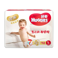 HUGGIES 好奇 纸尿裤 L72片