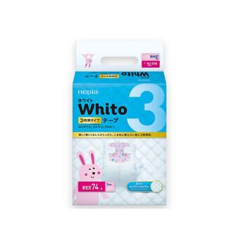 nepia 妮飘 WHITO系列 通用纸尿裤 NB74片