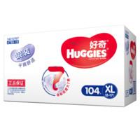 HUGGIES 好奇 银装纸尿裤