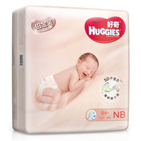 HUGGIES 好奇 纸尿裤 NB84片